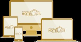 ฉลอง 10 ปี Hotel Job