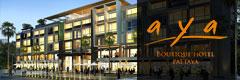 ร่วมงานกับ AYA boutique hotel pattaya