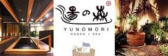 ร่วมงานกับ Yunomori Onsen
