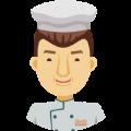 ฝึกงานโรงแรมแผนกงานครัว