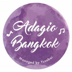 เซอร์วิสชาร์จ Adagio Hotel Bangkok